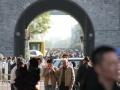 China 2009 2