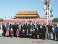 China 2010: 1