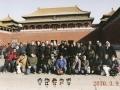 China 2010: 2