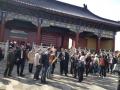 China 2012: 13