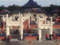 China 2012: 12