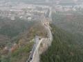 China 2013: 71