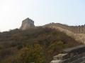 China 2013: 1