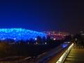 China 2013: 78