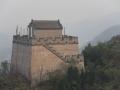 China 2013: 23