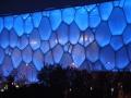 China 2013: 25