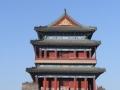 China 2013: 30