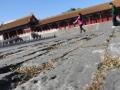 China 2013: 59