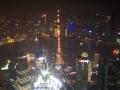 China 2014: 19