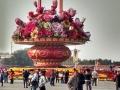 China 2014: 20