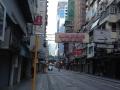 Hong Kong 2015: 21