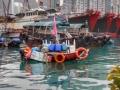 Hong Kong 2017: 12