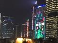 Hong Kong 2017: 36
