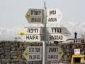 Israel 2012: 2