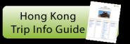 HK-trip-guide-button