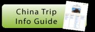trip-guide-button